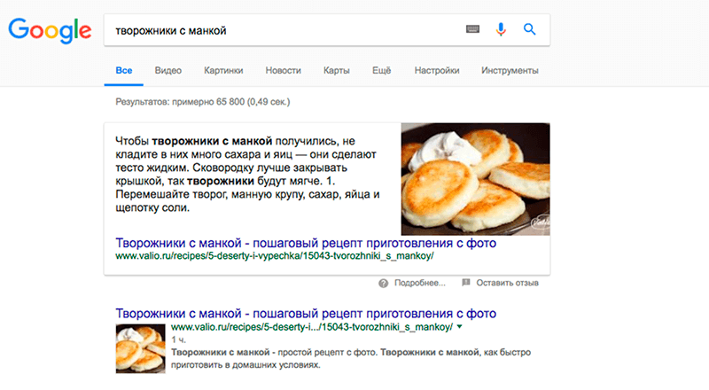 Google Featured Snippet.png